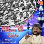 Namaz Ka Tohfa songs