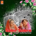Sabir Sabra songs