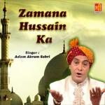 Zamana Hussain Ka songs