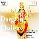 Maa Durga Chalisa songs