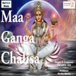 Maa Ganga Chalisa songs