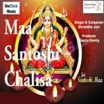 Maa Santoshi Chalisa