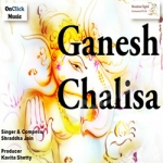 Shree Ganesh Chalisa songs