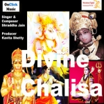 Divine Chalisa