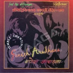 Ganesh Aaradhna songs