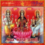 Maa Maha Laxmiji songs
