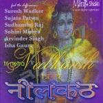Tri Netra Neelkanth songs