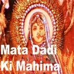 Mata Dadi Ki Mahima songs