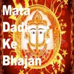 Mata Dadi Ke Bhajan songs