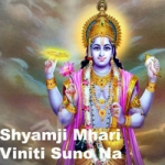 Shyamji Mhari Viniti Suno Na songs