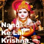 Nand Ke Lal Krishna songs