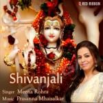 Shivanjali