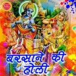 Barsane Ki Holi songs