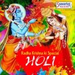 Radha Krishna Ki Special Holi songs