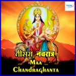 Chandraghanta songs