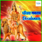 Skandamata songs