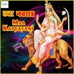 Katyayani songs