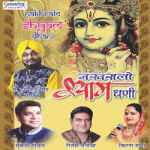 Nakhralo Shyam Dhani songs