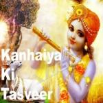Kanhiya Ki Tasveer songs