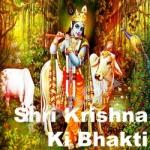 Shri Krishna Ki Bhakti songs