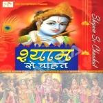 Sanware Ki Chahat songs