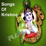 Songs Of Krishna songs