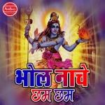 Bhola Nache Cham Cham songs