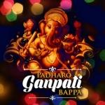 Padharo Ganpati Bappa songs