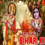 Aarti Kunj Bihari Ki songs