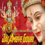 Jai Ambye Gouri songs