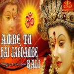 Ambe Tu Hai Jagdambe Kali songs