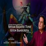 Shyam Bajayee Tune songs