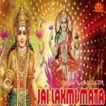 Jai Laxmi Mata songs