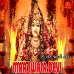 Maa Jwala Devi songs