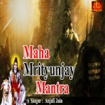 Maha Mrityunjay Mantra songs