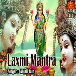 Laxmi Mantra songs