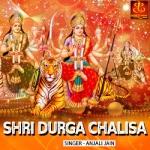 Shri Durga Chalisa songs