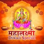 Mahalaxmi Diwali Special