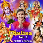 Chalisha - Vol 1