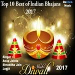 Shubh Diwali 2017