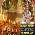 Ganga Maiya Me Jab Tak Ye Pani Rahe