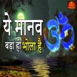 Ye Manav Bada Hi Bhola Hai