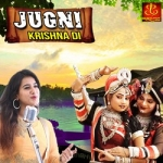 Jugni Krishna Di songs
