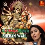 O Maiya Sheran Wali songs