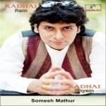 Radhai Ram Radhai Shyam songs