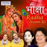 Bhiksha Radha Naam Ki songs