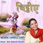 Chithiye songs