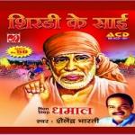 Shiridi Ke Sayee - Non Stop Dhamaal songs