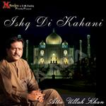 Isqhe Di Kahani songs