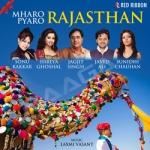 Mharo Pyaro Rajasthan songs